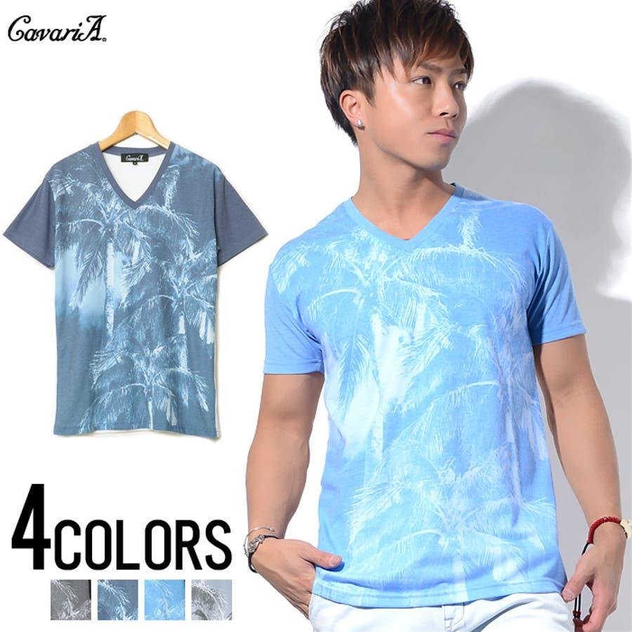 いつものサイズでピッタリです! メンズファッション通販CavariA キャバリア パームツリー柄 Vネック 半袖Tシャツ 半袖 Tシャツ  全4色 トップス 夏 剛猛