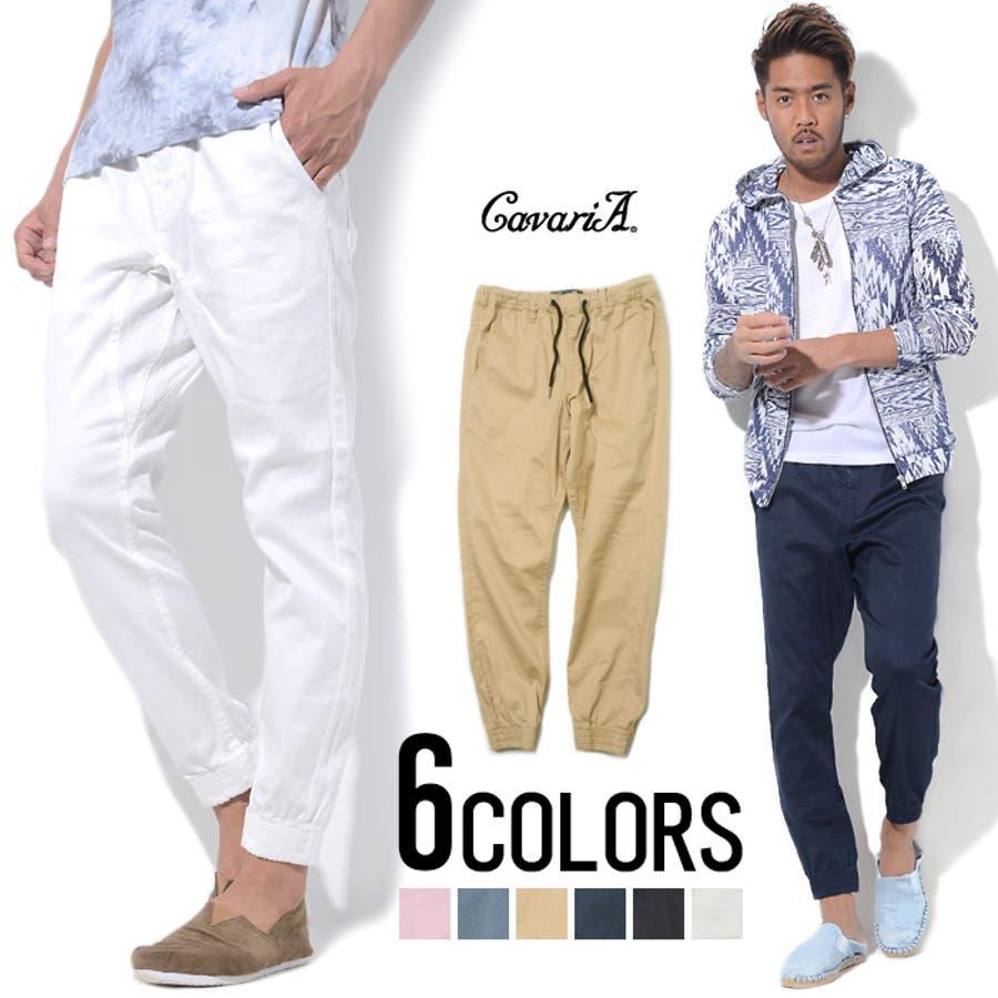 大人な感じでいいです メンズファッション通販CavariA キャバリア 麻混ストレッチジョグ パンツ  全6色 永遠