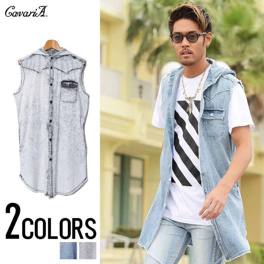 今季一番のトレンド CavariA キャバリア フード付きロング丈ノースリーブシャツ 全2色 起案