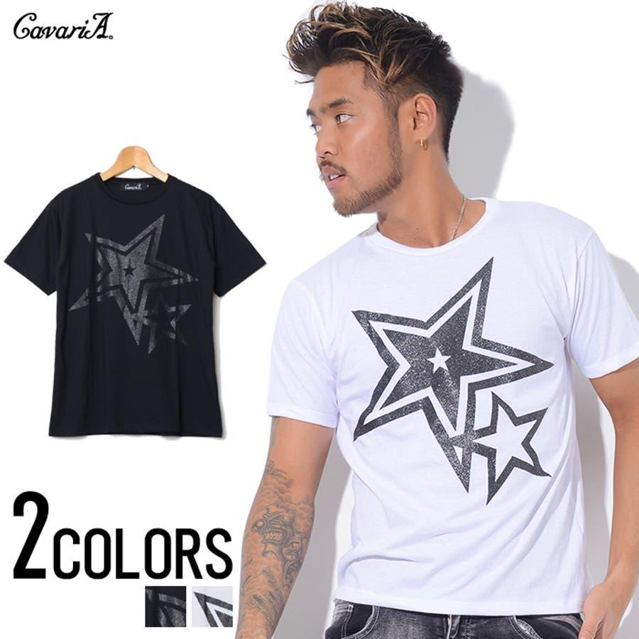 この安さでこれを買えるなんて メンズファッション通販CavariA キャバリア BIGスターラメプリント 半袖Tシャツ 半袖 Tシャツ  全2色 トップス 前面プリント 夏 喜楽