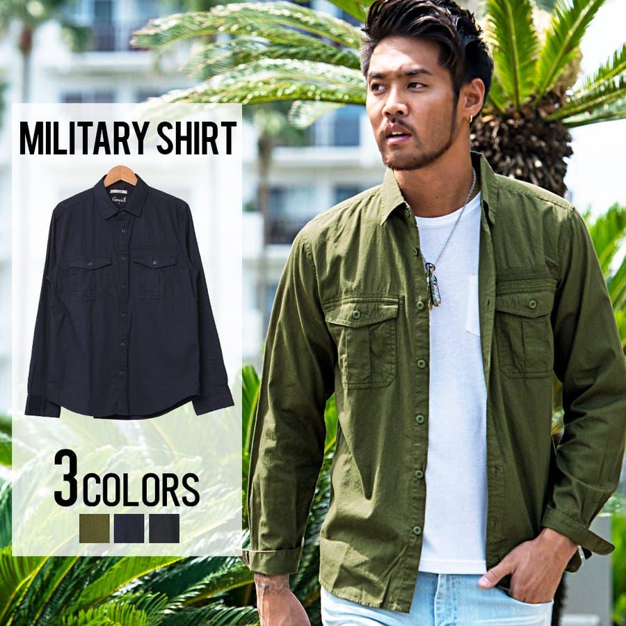 ファッションのキーポイントになる CavariA キャバリア ソフトツイル長袖ミリタリーシャツ 全3色 事由