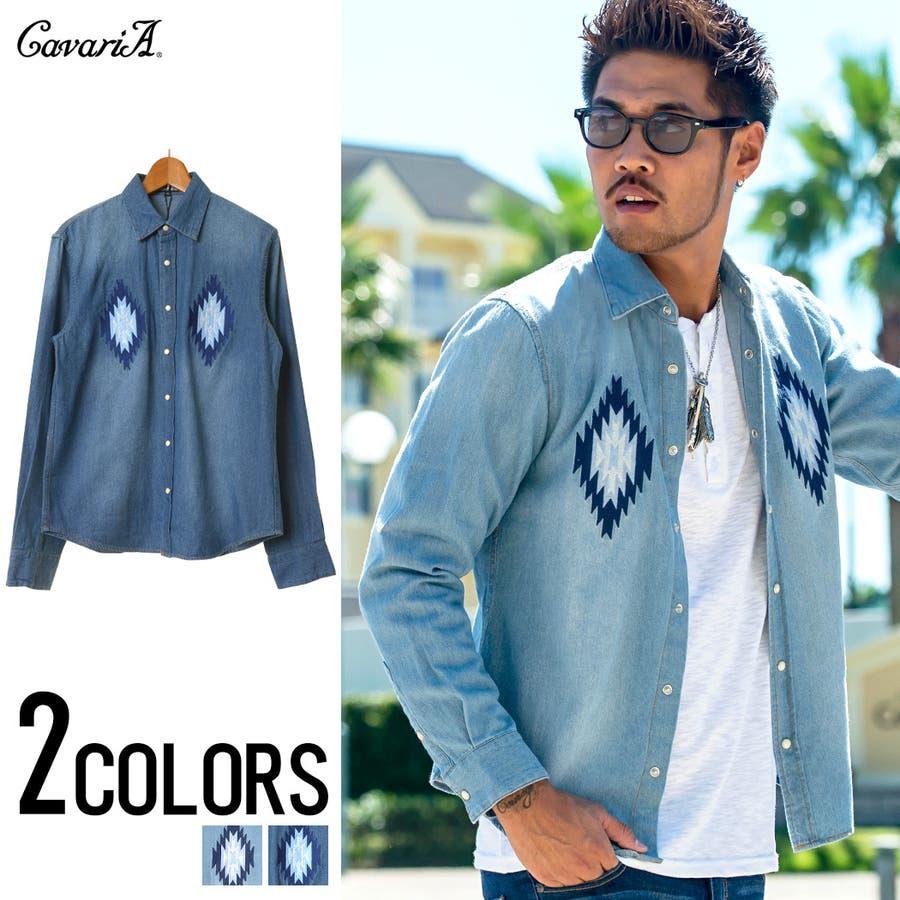 どの服にも合わせやすい CavariA キャバリア ネイティブ刺繍デニムシャツ 全2色 合鍵