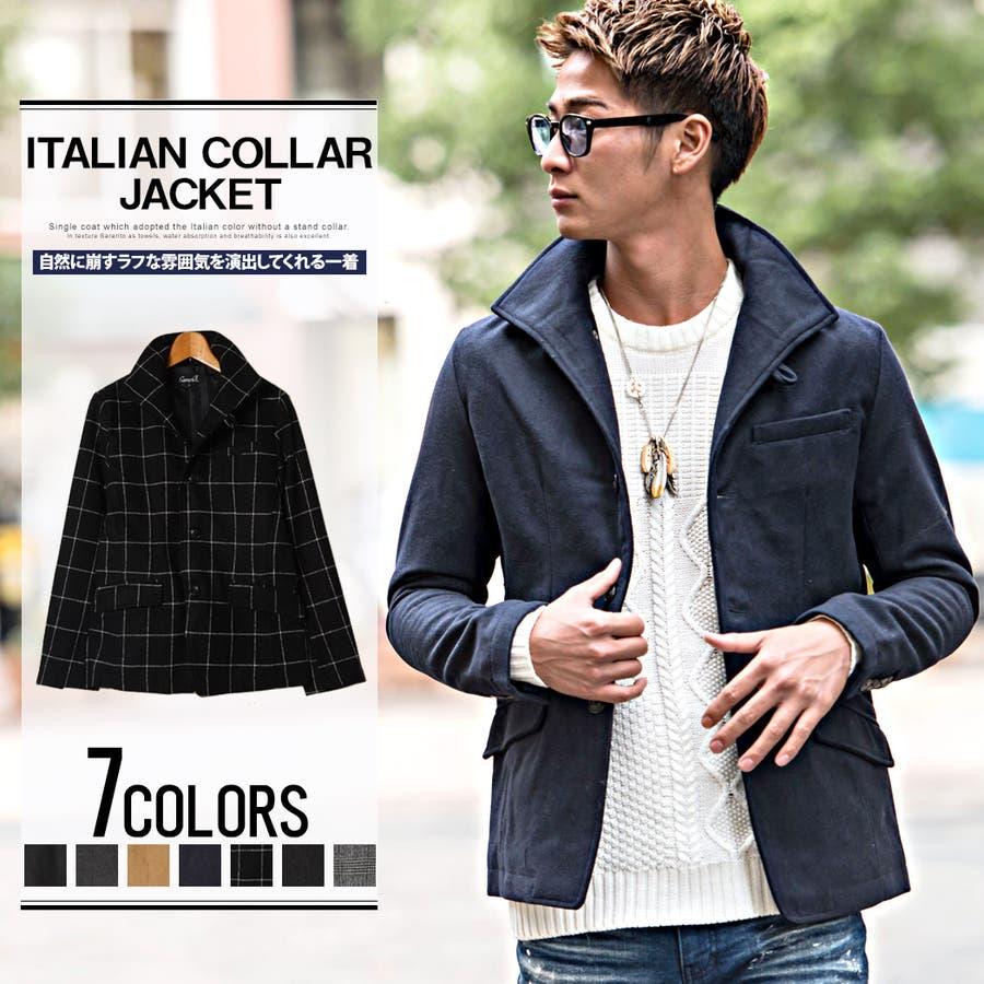 どんなコーデに も使える CavariA キャバリア イタリアンカラージャケット 全7色 獄中