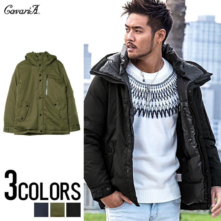 ばっちりです CavariA キャバリア ボリュームフードダウンジャケット 全3色 重要