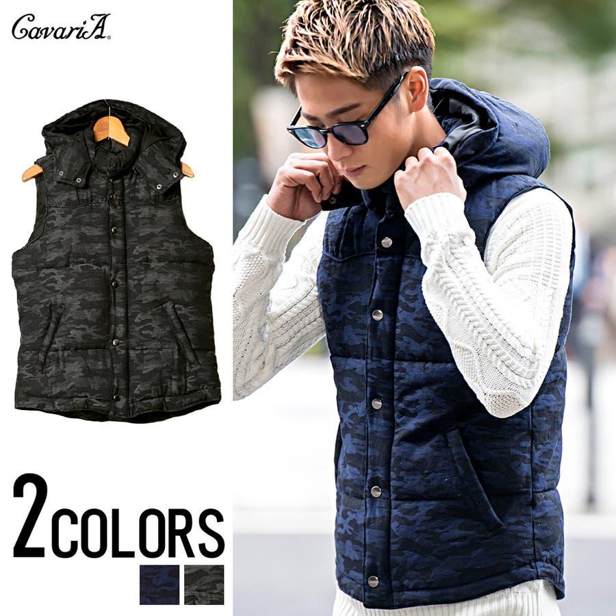 安いから大人買いできる メンズファッション通販CavariA キャバリア カモフラ中綿ベスト 全2色 鋭意