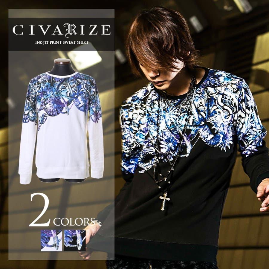 今の季節もってこいの一枚 メンズファッション通販CIVARIZE シヴァーライズ Devoteインクジェットプリント トレーナー  全2色 秋冬 ヴィジュアル系 互助