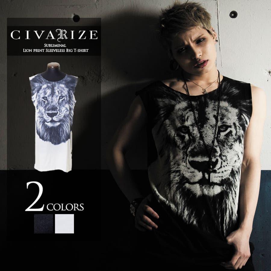 鉄板アイテム CIVARIZE シヴァーライズ Subliminalライオンプリントノースリーブビッグ Tシャツ  全2色 トップス 前面プリントヴィジュアル系 抜歯