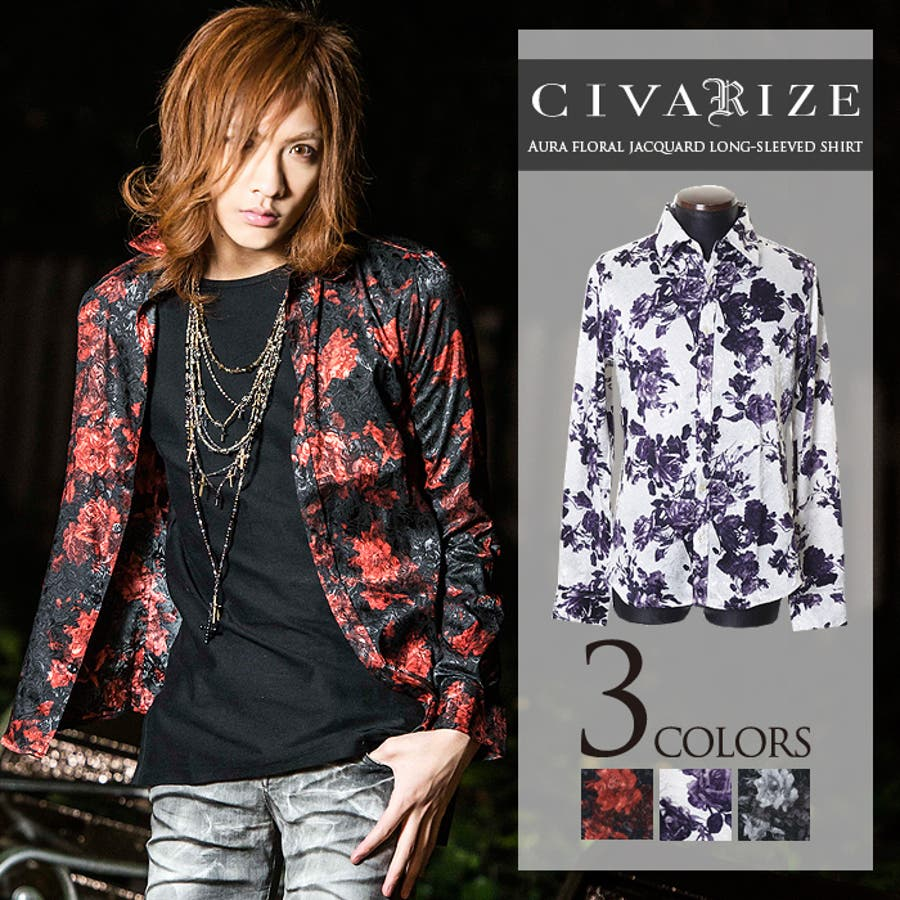 いい感じで着れました メンズファッション通販CIVARIZE シヴァーライズ Aura花柄ジャガード 長袖シャツ シャツ 全3色 秋冬 ヴィジュアル系 護衛