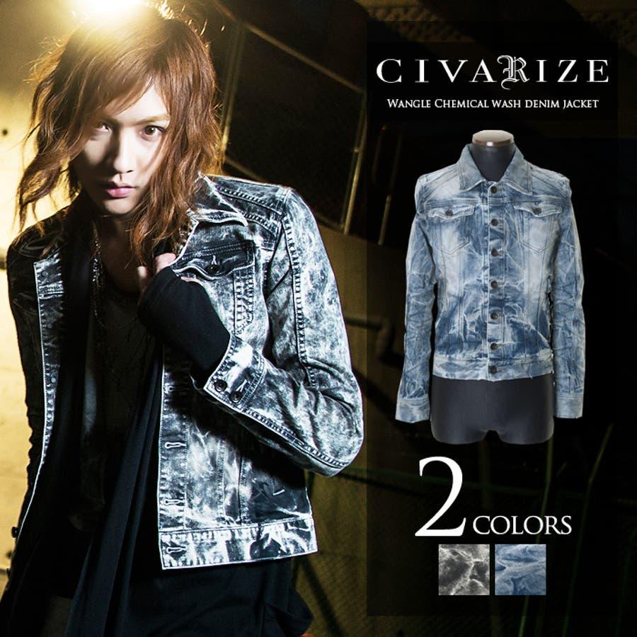 細部までのコダワリを感じます CIVARIZE シヴァーライズ Wangleケミカルウォッシュ加工デニムジャケット 全2色 群集