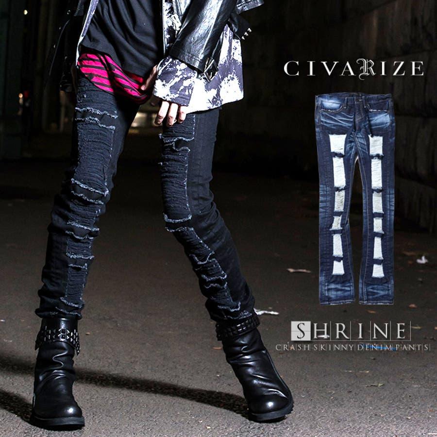 どんな服にも合わせやすいので重宝します CIVARIZE シヴァーライズ Shrineクラッシュスキニーデニムパンツ 全2色 返品・交換対象商品  ヴィジュアル系ビジュアル系 V系 Visual メンズ ファッション 服 ボトムス 同調