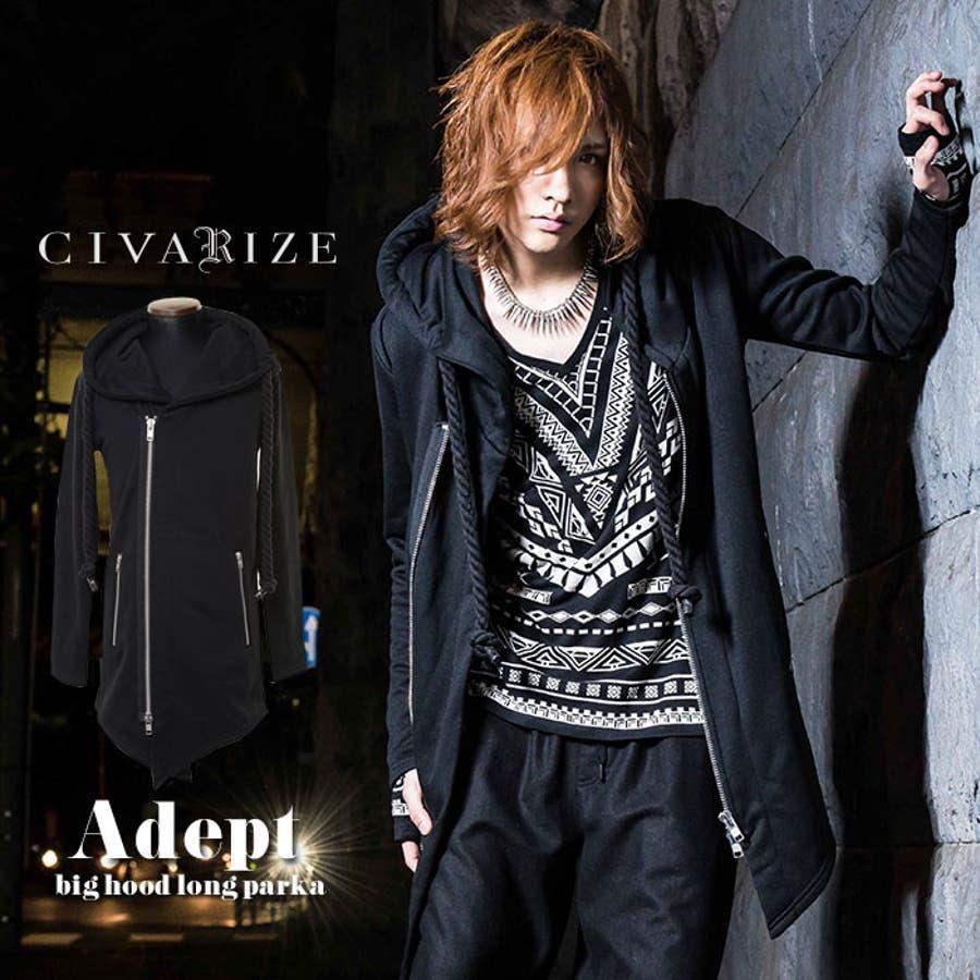 購入して良かったです メンズファッション通販CIVARIZE Adeptビッグフードロングパーカー Black 売文