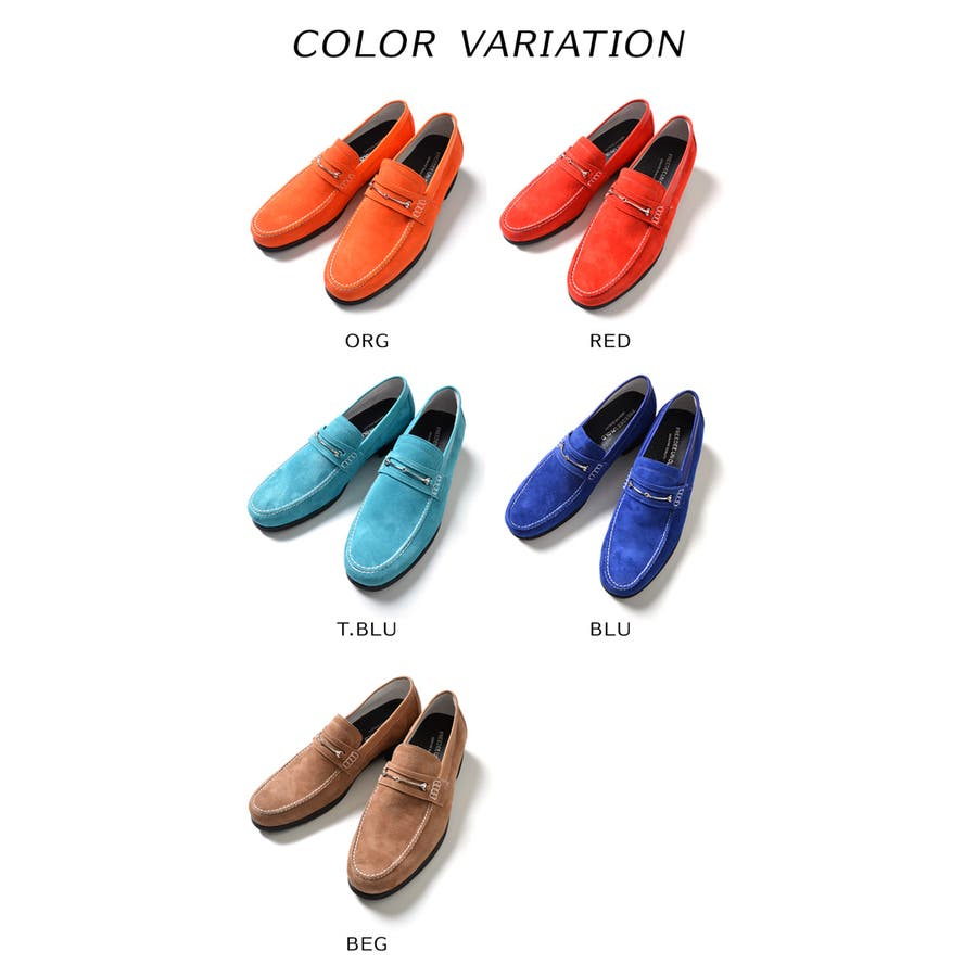 靴 ローファー メンズ FREEDEE UN OLD【フリーディー】カラースウェード ローファー 全5色[ブルー レッド オレンジターコイズブルー ベージュ]メンズ 靴くつシューズクツ【DTK】 2