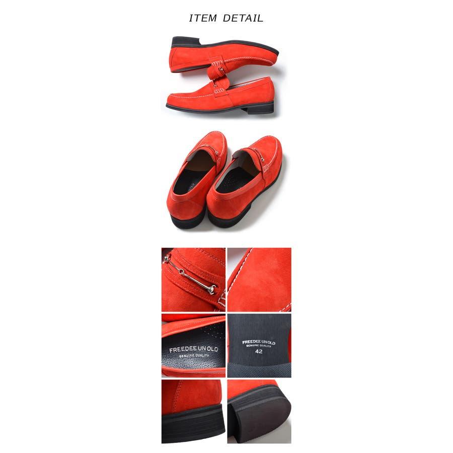 靴 ローファー メンズ FREEDEE UN OLD【フリーディー】カラースウェード ローファー 全5色[ブルー レッド オレンジターコイズブルー ベージュ]メンズ 靴くつシューズクツ【DTK】 3