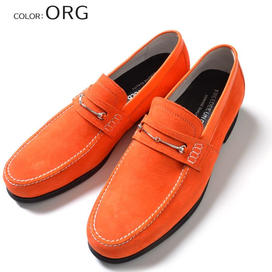 靴 ローファー メンズ FREEDEE UN OLD【フリーディー】カラースウェード ローファー 全5色[ブルー レッド オレンジターコイズブルー ベージュ]メンズ 靴くつシューズクツ【DTK】 4