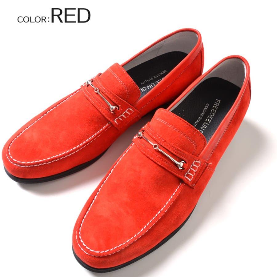 靴 ローファー メンズ FREEDEE UN OLD【フリーディー】カラースウェード ローファー 全5色[ブルー レッド オレンジターコイズブルー ベージュ]メンズ 靴くつシューズクツ【DTK】 5