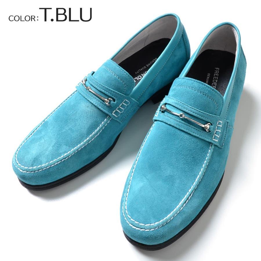 靴 ローファー メンズ FREEDEE UN OLD【フリーディー】カラースウェード ローファー 全5色[ブルー レッド オレンジターコイズブルー ベージュ]メンズ 靴くつシューズクツ【DTK】 6