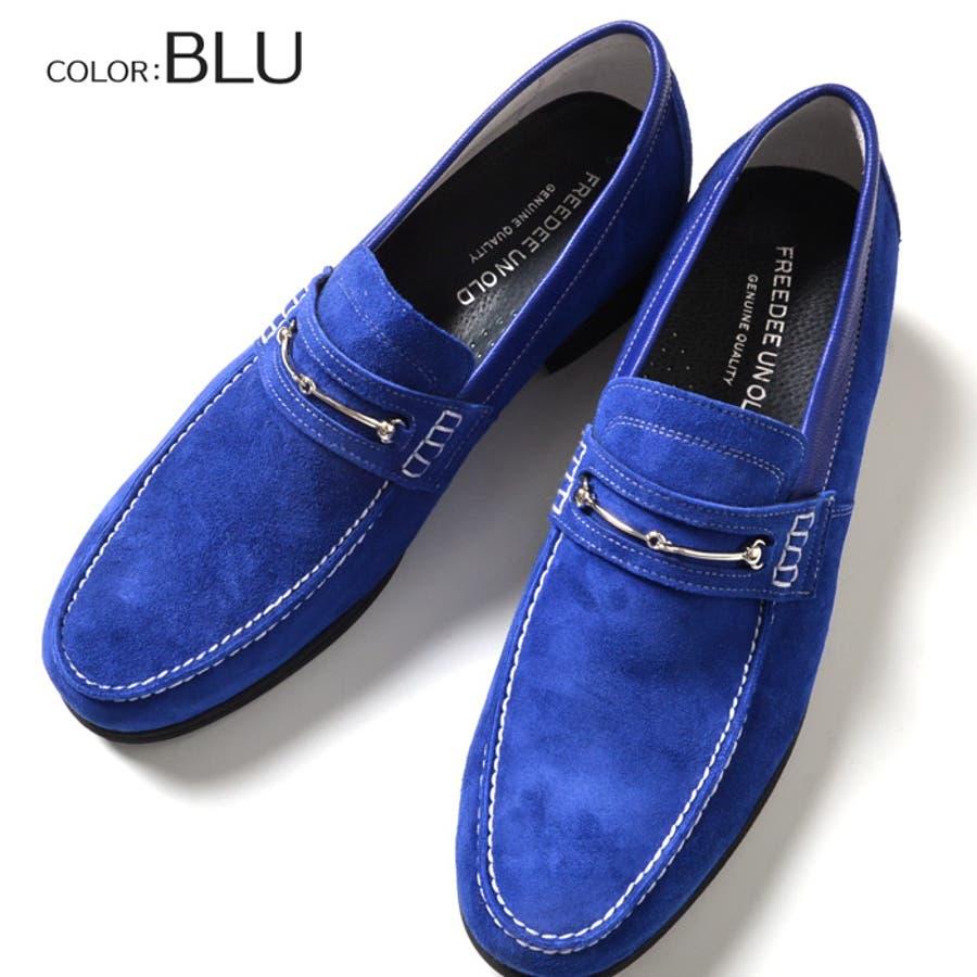 靴 ローファー メンズ FREEDEE UN OLD【フリーディー】カラースウェード ローファー 全5色[ブルー レッド オレンジターコイズブルー ベージュ]メンズ 靴くつシューズクツ【DTK】 7