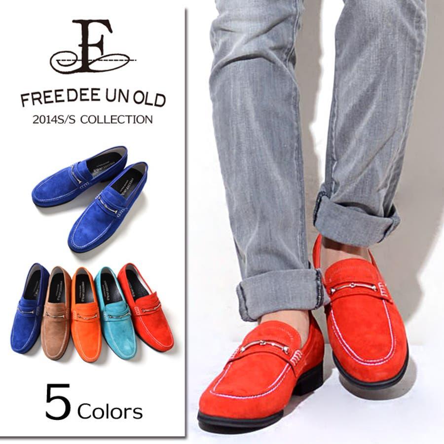 靴 ローファー メンズ FREEDEE UN OLD【フリーディー】カラースウェード ローファー 全5色[ブルー レッド オレンジターコイズブルー ベージュ]メンズ 靴くつシューズクツ【DTK】 1