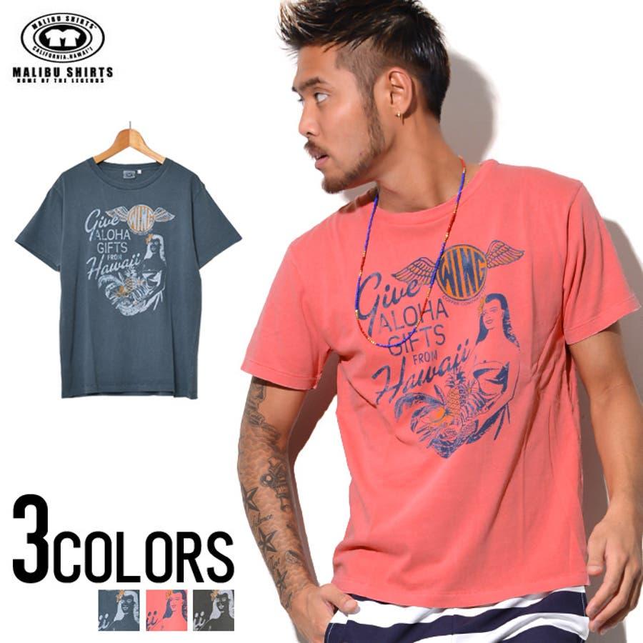 活躍してくれる一着 MALIBU SHIRTS マリブシャツ スタンダードピグメントプリント 半袖 Tシャツ  全3色 愚昧