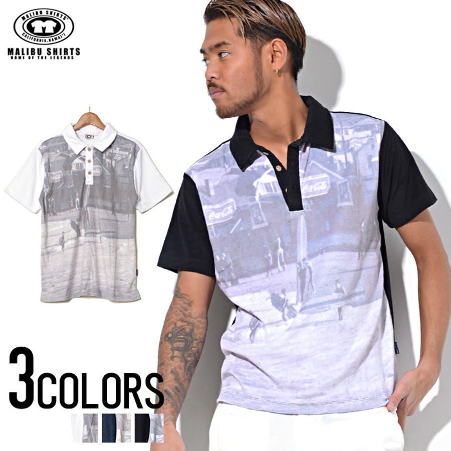 素材かなりいいし、オシャレ! メンズファッション通販MALIBU SHIRTS マリブシャツ パイル総柄プリント ポロシャツ  全3色 護国
