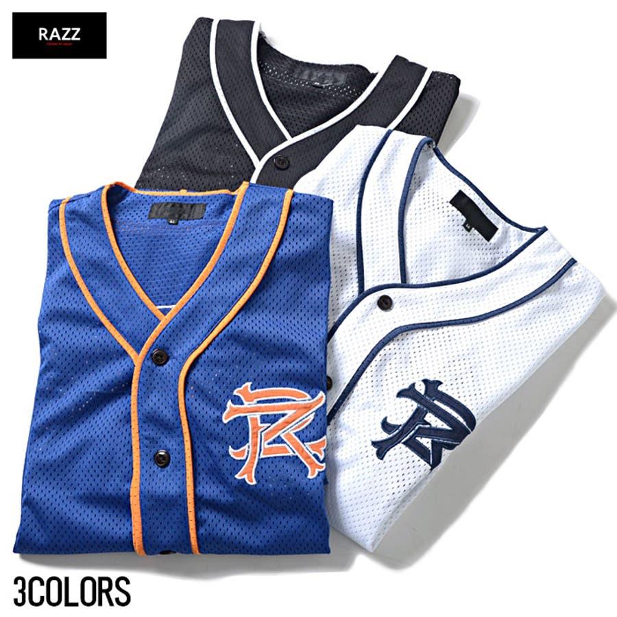 大人っぽく見えてとってもいい RAZZIS ラズ メッシュベースボールシャツ 全3色 愁眉