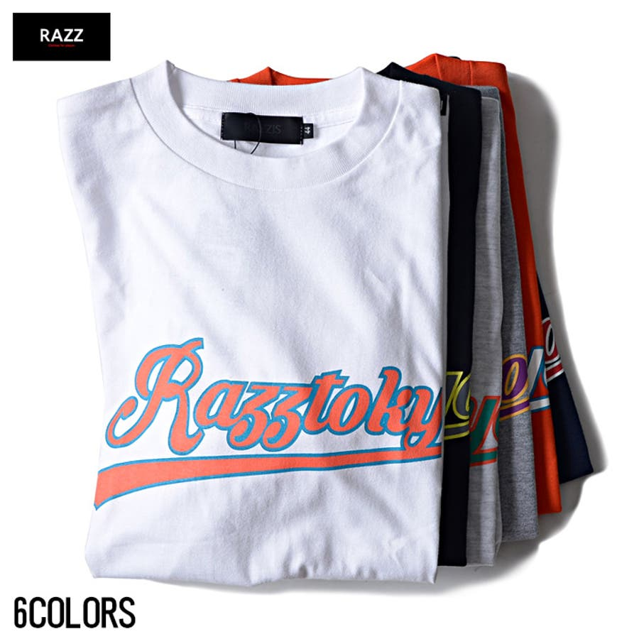 ほぼ毎日着てるのでもっと欲しいです RAZZIS ラズ フロントロゴプリント Tシャツ 全6色 爆殺