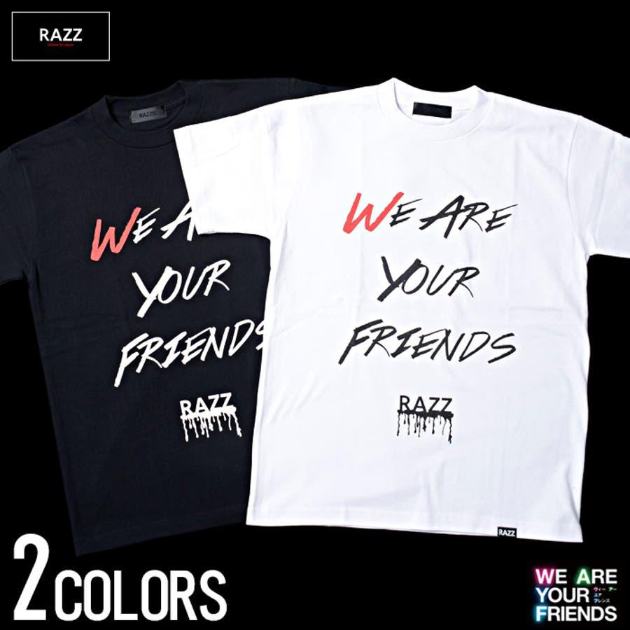 簡単におしゃれになれちゃう RAZZIS ラズ RAZZ×WAYF Tシャツ 全2色 突然
