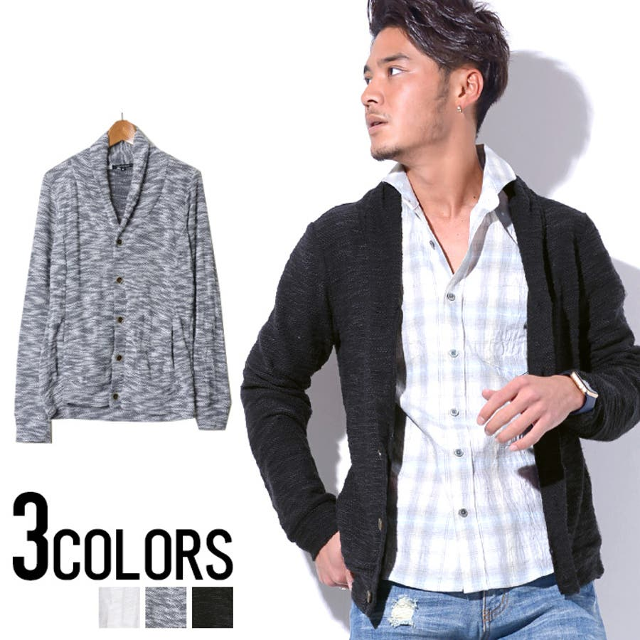 デートで着たい メンズファッション通販SB select シルバーバレットセレクト スラブショール カーディガン  全3色 誤審