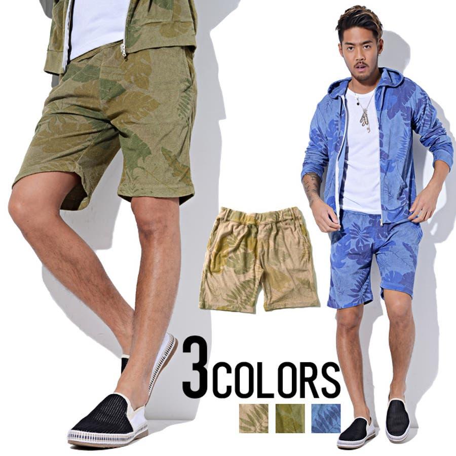 美シルエットで好印象なイメージ SB select シルバーバレットセレクト 総柄パイルショート パンツ  全3色 同格