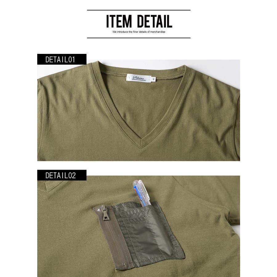 SCHEINE シャイナ ミリタリーポケット付きVネック 半袖 Tシャツ /全3色 3