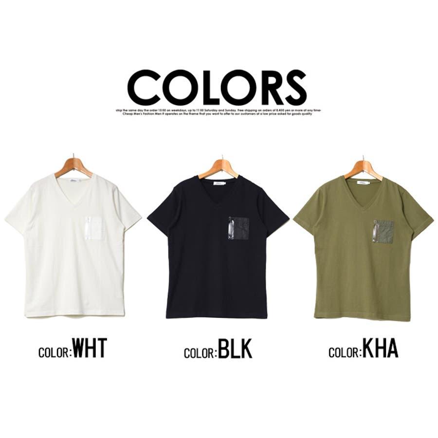 SCHEINE シャイナ ミリタリーポケット付きVネック 半袖 Tシャツ /全3色 2