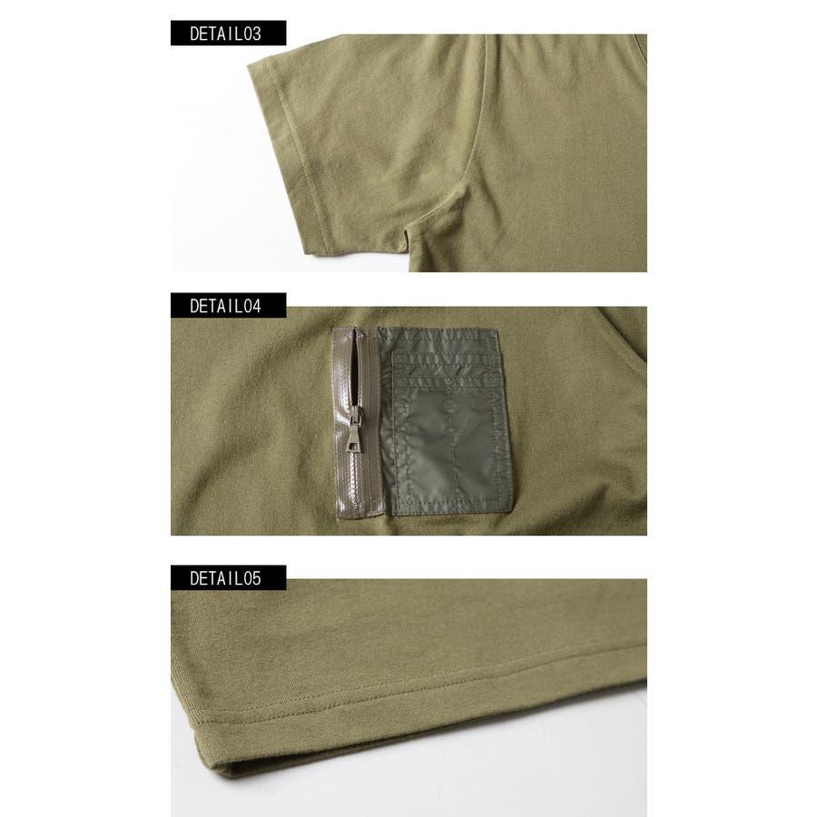 SCHEINE シャイナ ミリタリーポケット付きVネック 半袖 Tシャツ /全3色 4