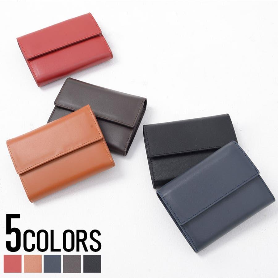 3f0344aaa5ac SB select【シルバーバレットセレクト】牛革三つ折りミニ財布/全5色
