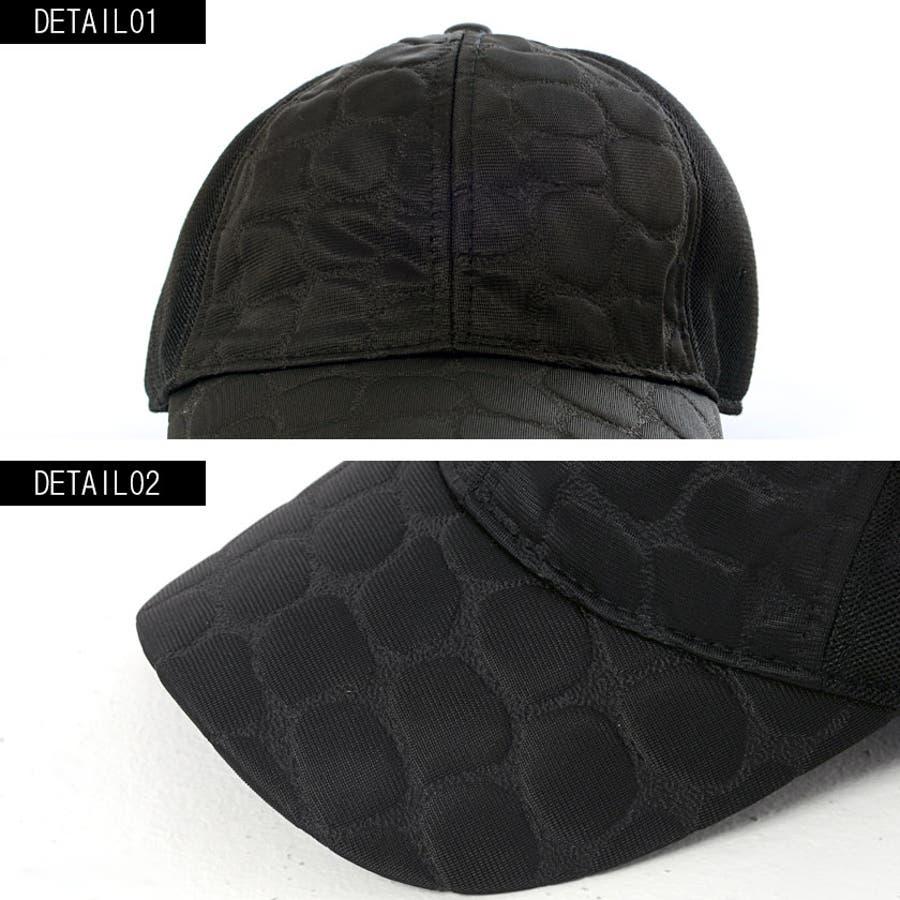 帽子 CAP メンズ VIOLA【ヴィオラ】クロコ柄 キャップ 全2色【キャップ メンズ メッシュ ブランド 帽子 イタリア ブラックホワイト 黒 白 BITTER系 ビター系】 クリスマス プレゼント ギフト 5