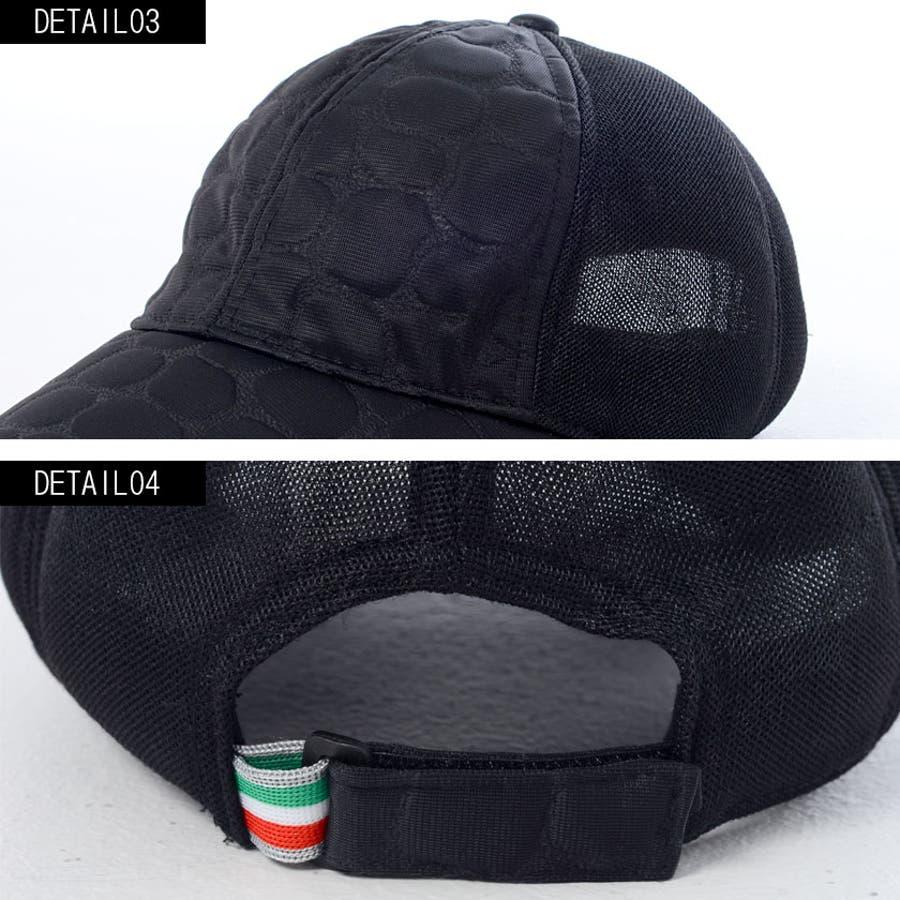 帽子 CAP メンズ VIOLA【ヴィオラ】クロコ柄 キャップ 全2色【キャップ メンズ メッシュ ブランド 帽子 イタリア ブラックホワイト 黒 白 BITTER系 ビター系】 クリスマス プレゼント ギフト 6