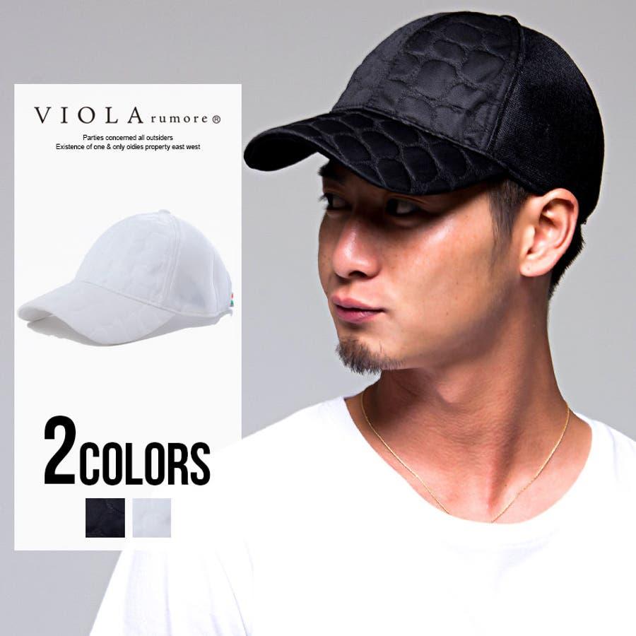 帽子 CAP メンズ VIOLA【ヴィオラ】クロコ柄 キャップ 全2色【キャップ メンズ メッシュ ブランド 帽子 イタリア ブラックホワイト 黒 白 BITTER系 ビター系】 クリスマス プレゼント ギフト 1