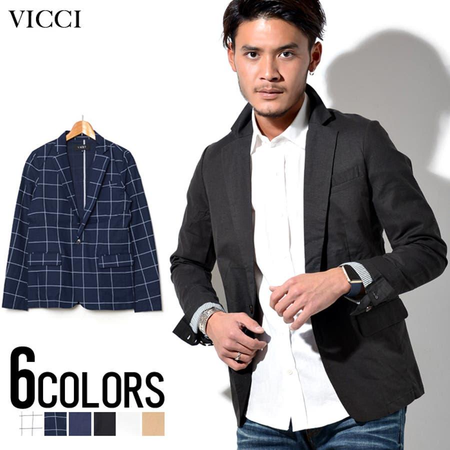これからの季節使える VICCI ビッチ 綿麻ストレッチ テーラード ジャケット  全6色 スーツ テーラード ジャケット 夏 軍歌