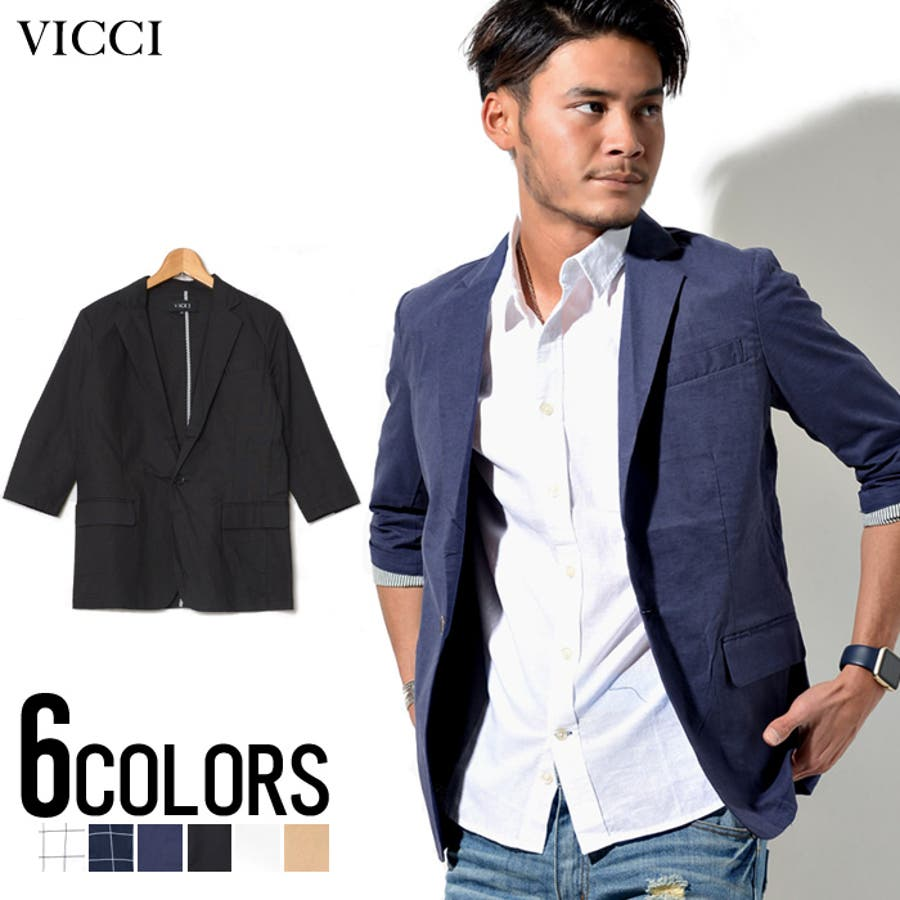 生地にツヤ感があってキレイ VICCI ビッチ 綿麻ストレッチ 7分袖 七分 テーラード ジャケット  全6色 スーツ テーラード ジャケット 夏 護国
