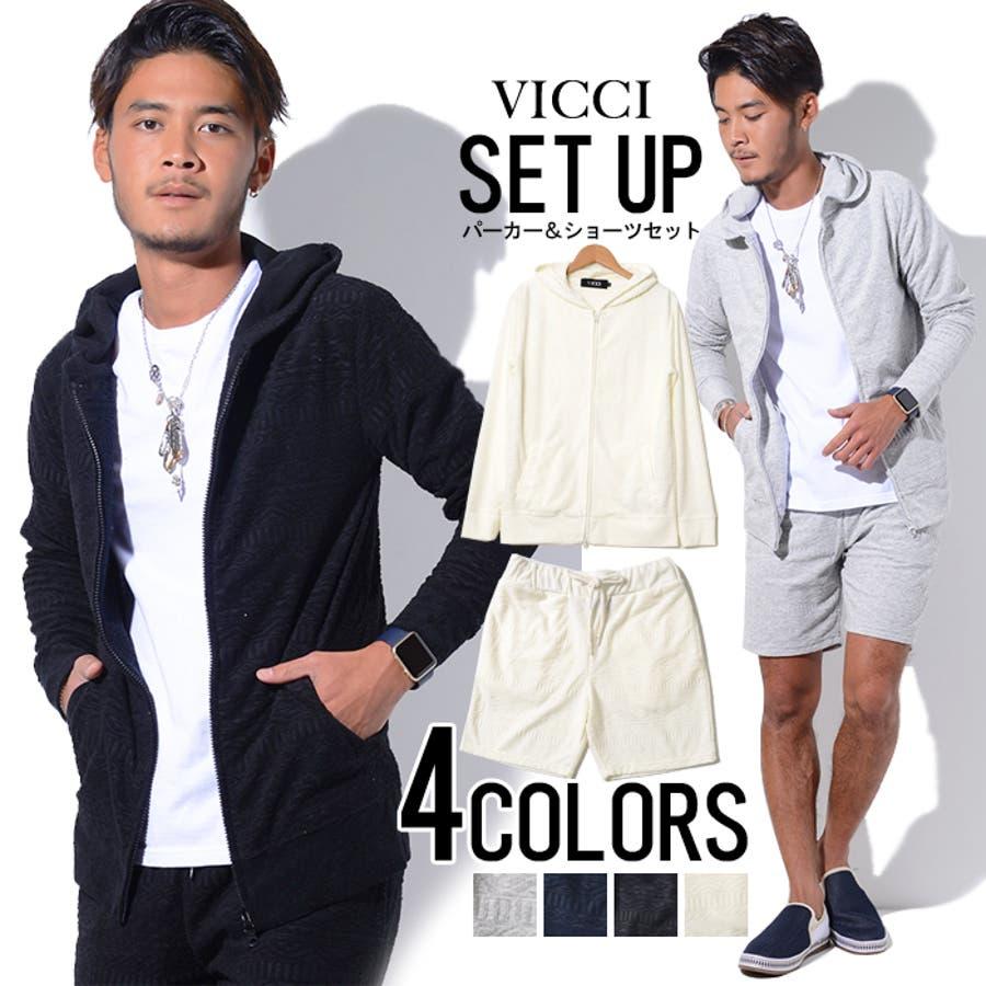 色合いが良く気に入りました メンズファッション通販VICCI ビッチ ジャガードネイティブ柄パイル セットアップ 上下セット   パーカー &ハーフ パンツ   全4色 下種