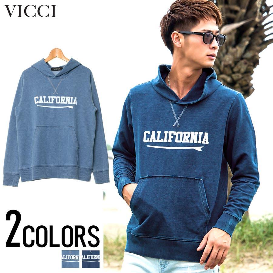 今の季節にぴったりの VICCI ビッチ カリフォルニアインディゴプル パーカー 全2色 激変