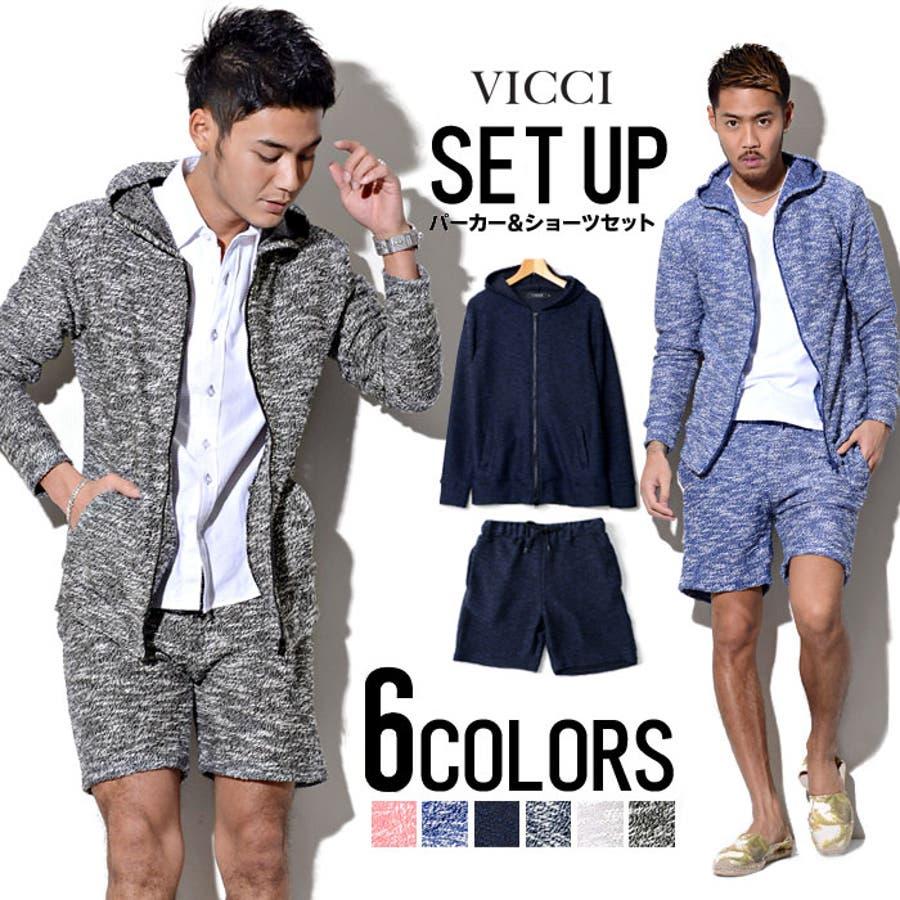 またかう! メンズファッション通販VICCI ビッチ スラブ裏毛 セットアップ 上下セット   パーカー & ショーツ ハーフ パンツ 短パン ハーパン ショーパンショートパンツ   全6色 ブラック×ホワイト グレー×ホワイトなど全6色  春 五色