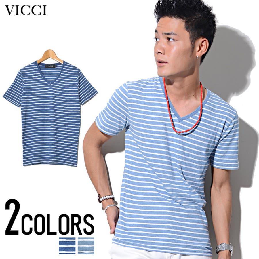 落ち着いた大人の雰囲気 VICCI ビッチ インディゴ染め ボーダー Vネック 半袖Tシャツ 半袖 Tシャツ  全2色 トップス 夏 歓喜