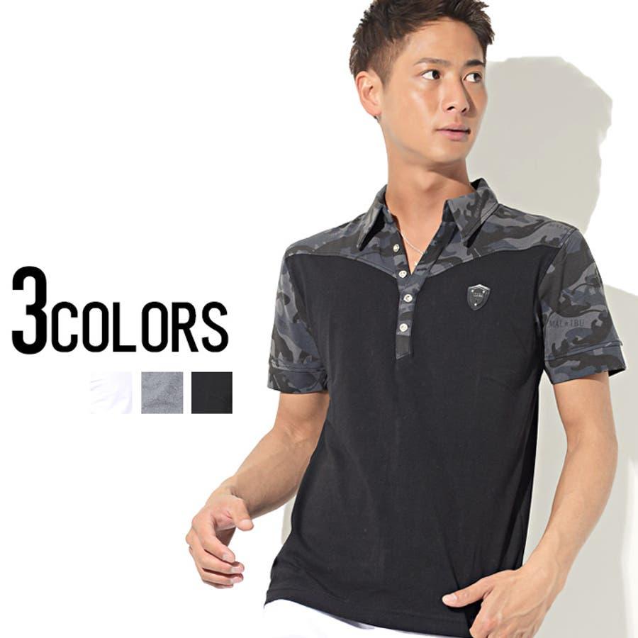 サイズもぴったりでよかったです! メンズファッション通販VIOLA ヴィオラ 総柄プリント切替 ポロシャツ  全3色 由来
