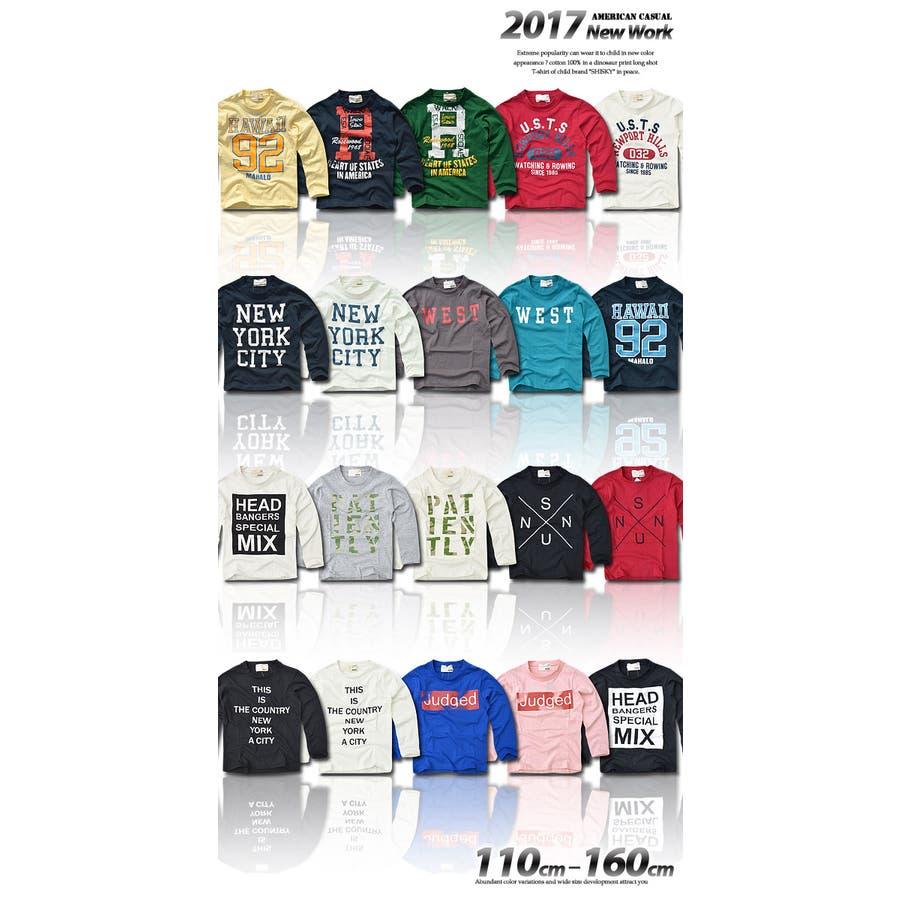 SHISKY ロンt キッズ アメカジ ロゴ 長袖tシャツ キッズ 160 150 140 130 120 110 cmジュニア男の子 女の子 シスキー ロングTシャツ ダンス 衣装 ヒップホップ Tシャツ ロンティー 子供服 子供服ブランドジュニア服 9