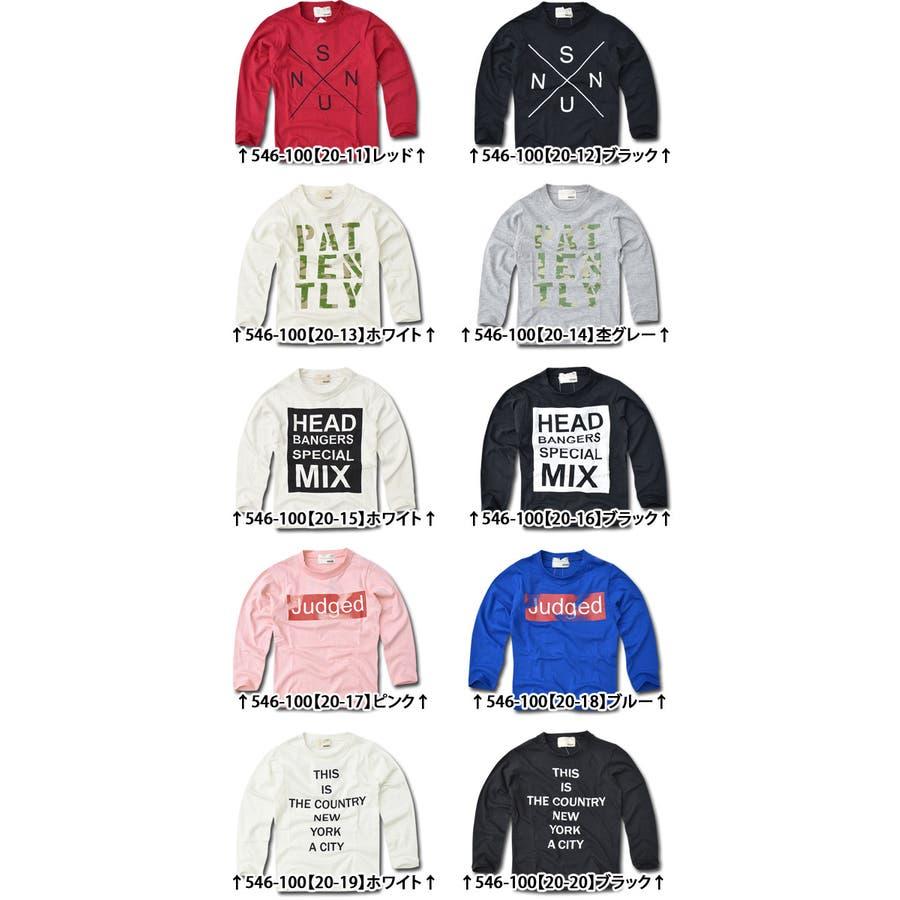 SHISKY ロンt キッズ アメカジ ロゴ 長袖tシャツ キッズ 160 150 140 130 120 110 cmジュニア男の子 女の子 シスキー ロングTシャツ ダンス 衣装 ヒップホップ Tシャツ ロンティー 子供服 子供服ブランドジュニア服 3