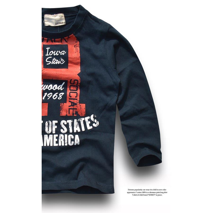 SHISKY ロンt キッズ アメカジ ロゴ 長袖tシャツ キッズ 160 150 140 130 120 110 cmジュニア男の子 女の子 シスキー ロングTシャツ ダンス 衣装 ヒップホップ Tシャツ ロンティー 子供服 子供服ブランドジュニア服 8