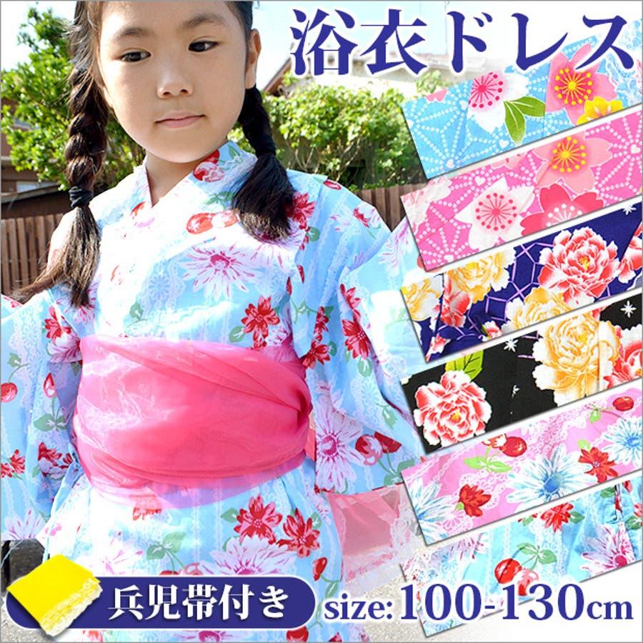 014559ee13b65 浴衣 ドレス 浴衣ドレス YUKATA 夏祭り 女の子 キッズ 女児 ゆかたドレス ...