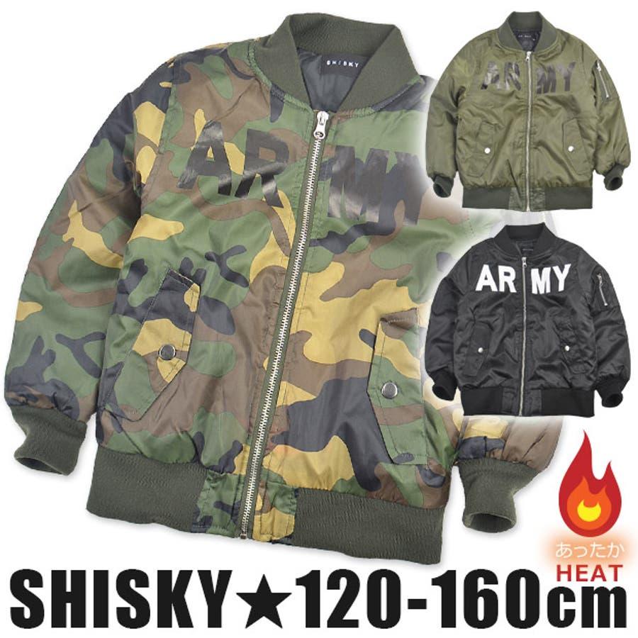 fe48c3aa0a5a8 SHISKY シスキー MA-1 ジャケット ブルゾン ジャンパー アウター 中綿 ...