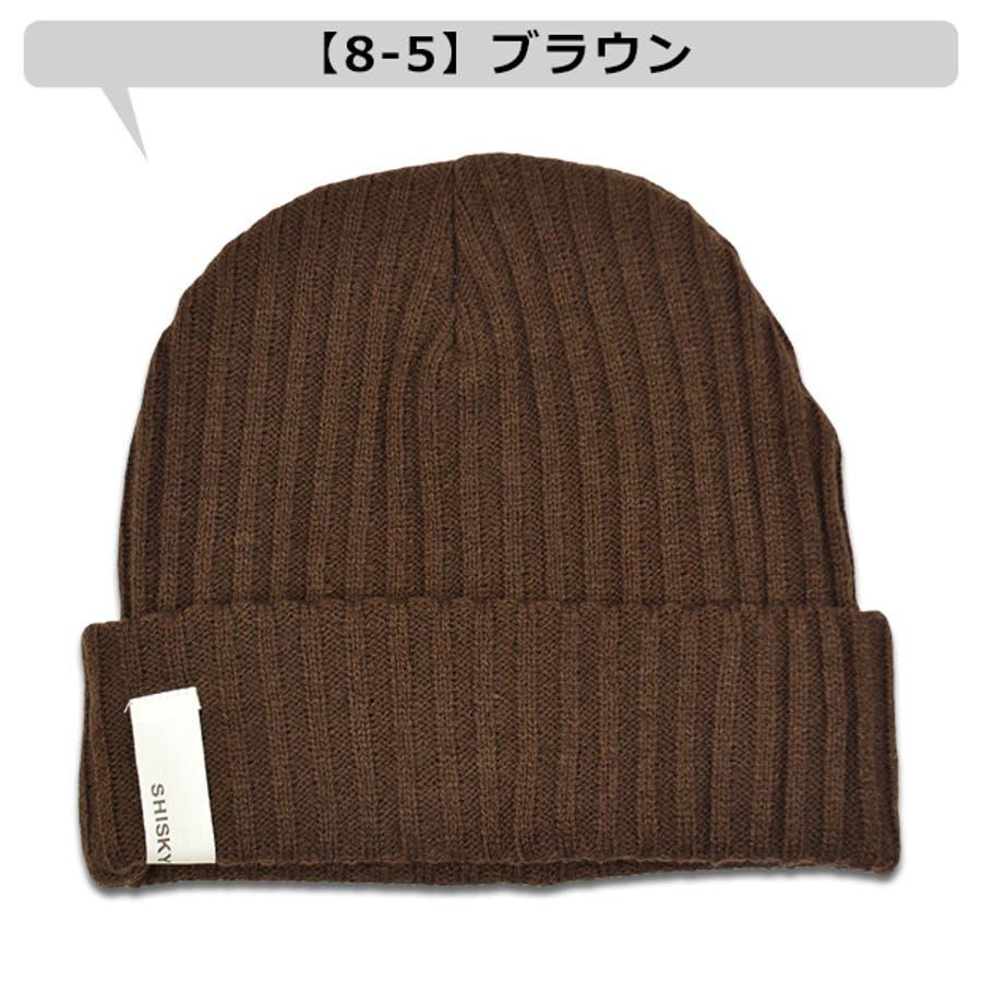 1a17e665a12b6 SHISKY ニットキャップ キッズ ニット帽 ブランド キッズ ニット帽 ...