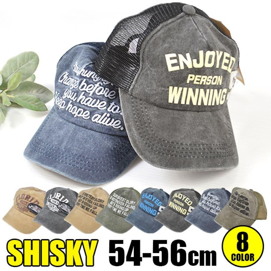 b8ea3b641831a SHISKY シスキー ヴィンテージカラー メッシュ キャップ 帽子 CAP 野球帽 ワッペン 刺繍 フェルトワッペン ロゴ プリント
